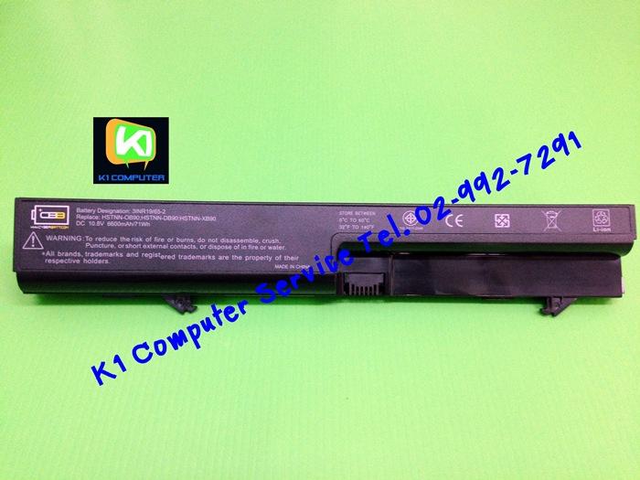 Battery HP for 4410S HSTNN-OB90