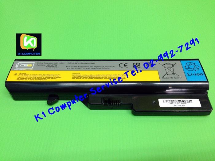 Battery Lenovo G460 Series