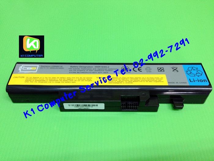 Battery Lenovo IdeaPad Y460 LO9N6D16