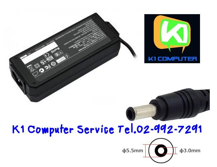 ADAPTER NB : 19V - 3.15A : 60W (5.5 mm X 3.0 mm)