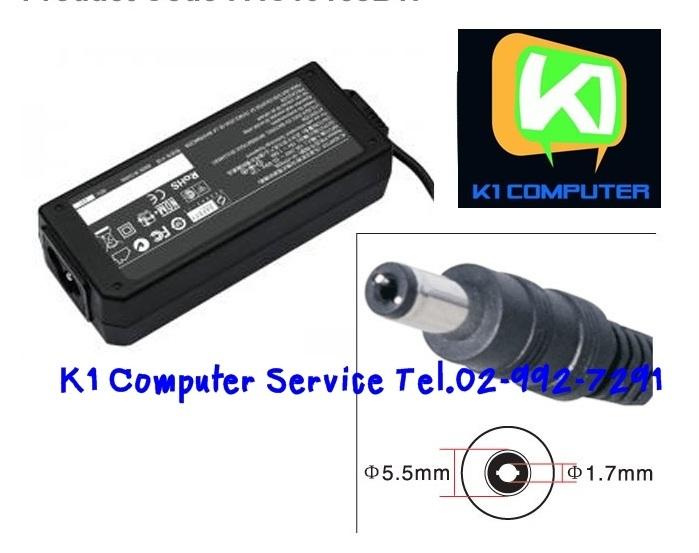 ADAPTER NB 19V - 1.58A : 30W (5.5 mm X 1.7 mm)