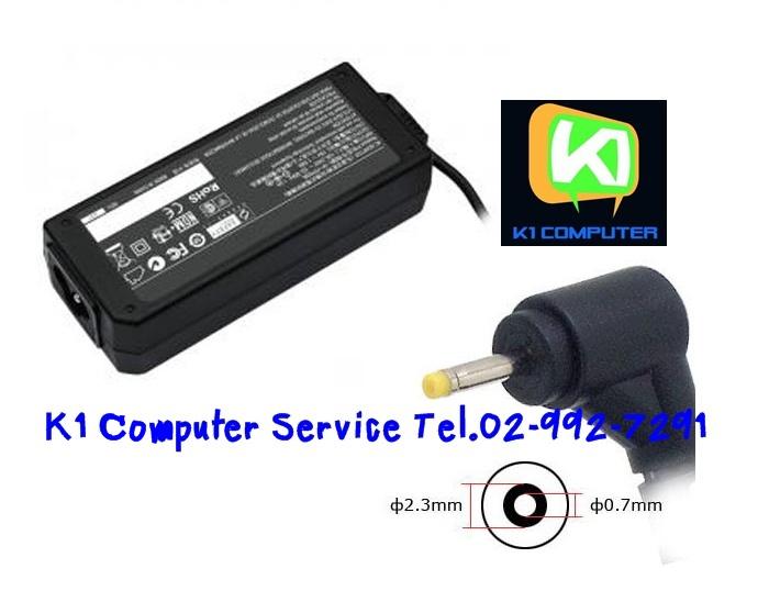ADAPTER NB : 19V - 2.1A : 40W (2.3 mm X 0.7 mm X 10 mm )