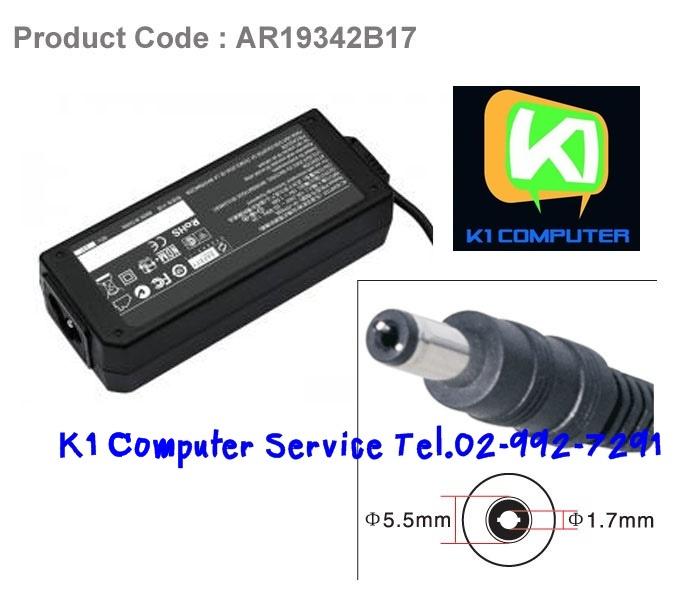 ADAPTER NB : 19V - 3.42A : 65W (5.5mm X 1.7mm)