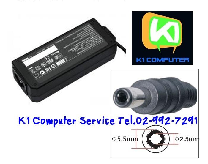 ADAPTER NB : 19V - 3.42A : 65W (5.5 mm X 2.5 mm)
