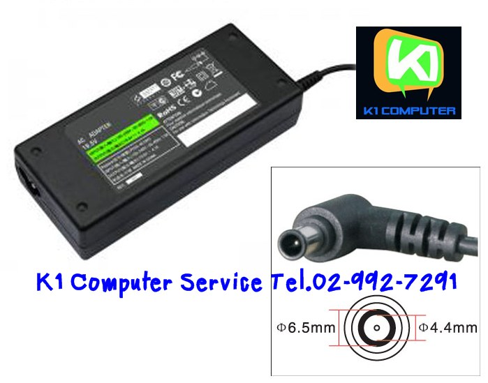 ADAPTER NB : 19.5V - 4.7A : 92W (6.5 mm X 4.4 mm with pin inside )