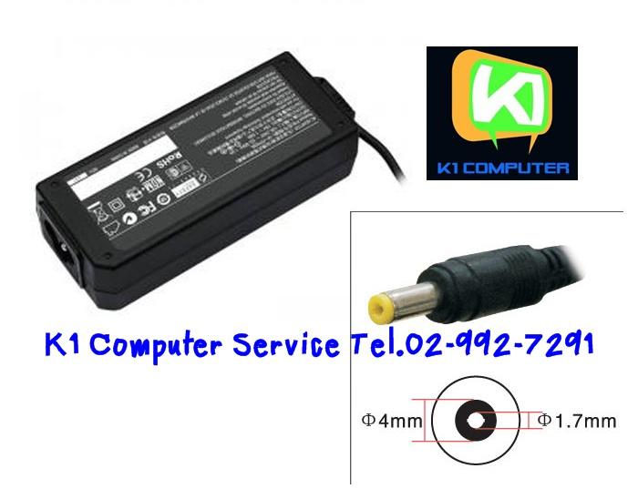 ADAPTER NB : 19V - 1.58A : 30W (4.0mm X 1.7mm)