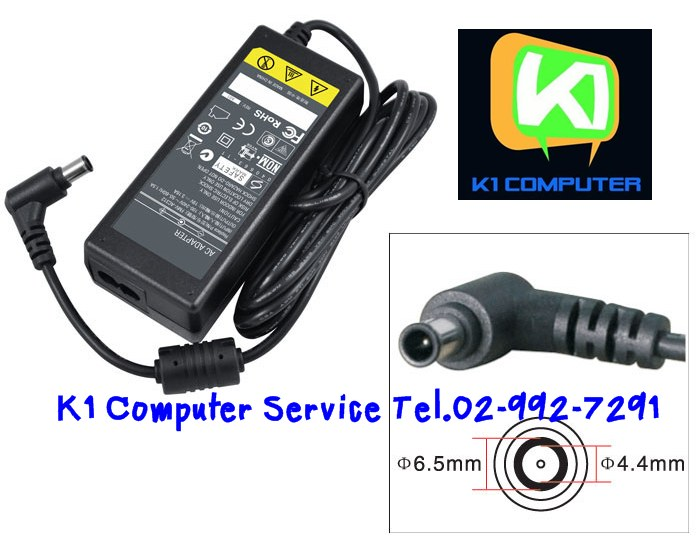 ADAPTER NB : 19V - 3.16A : 60W (6.5mm X 4.4mm With PIN)