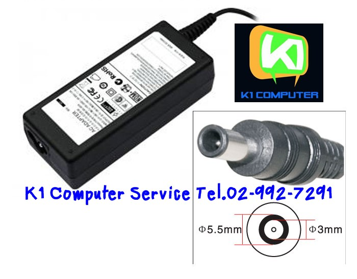 ADAPTER NB : 19V - 3.16A : 60W (5.5 mm X 3.0 mm with pin inside)