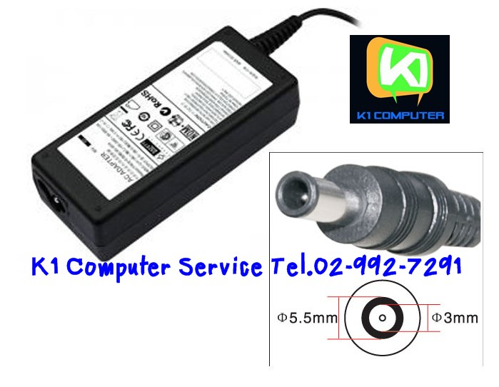 ADAPTER NB : 19V - 4.74A : 90W (5.5 mm X 3.0 mm with pin inside)