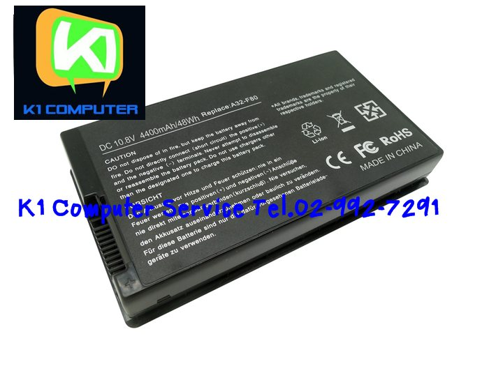 Battery replacement for Asus F80 Series A32-F80