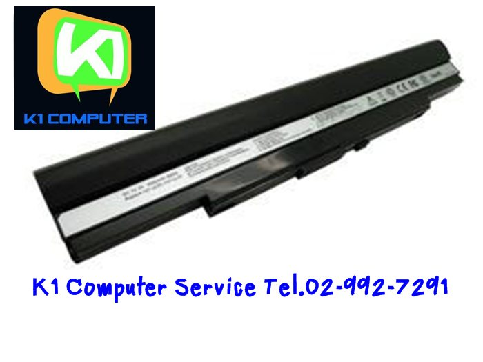 Battery replacement for Asus U30 Series A31-UL30