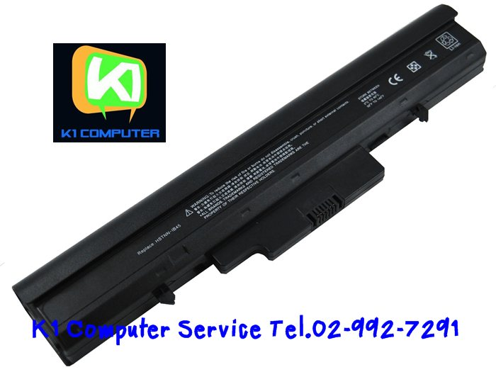 Battery HP for HP 510 HSTNN-FB40