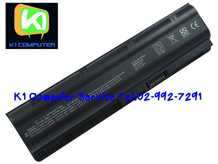Battery HP Compaq Presario CQ42-153TX HSTNN-CBOX