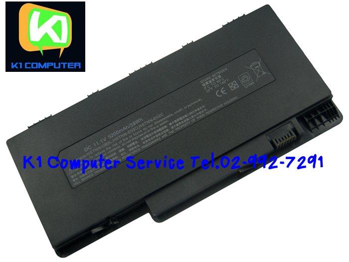 Battery HP Pavilion dm3 538692-351