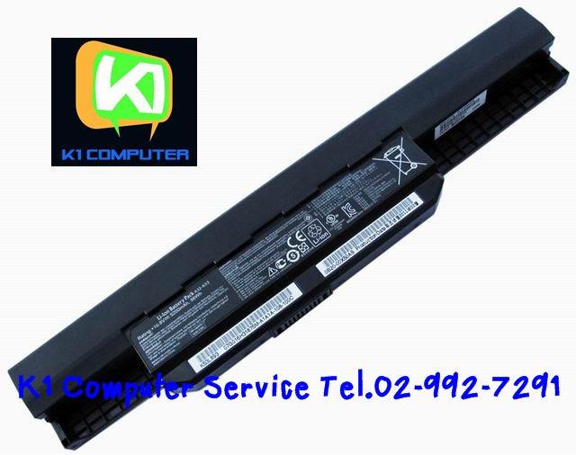 Battery A42-K53 ,A32-K53 4400mah/สีดำ