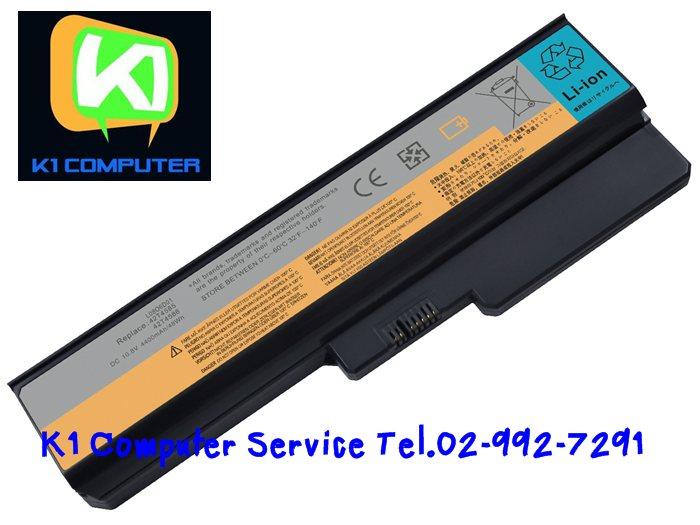 Battery Lenovo 3000 G430 G530 Series 42T4585