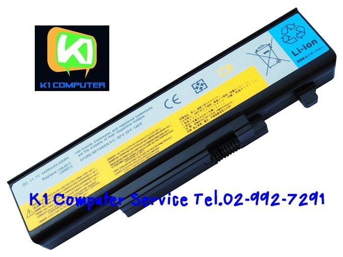 Battery Lenovo IdeaPad Y450 55Y2054
