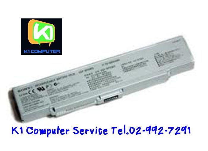 Battery Sony VAIO VGN-AR71ZU VGP-BPS9/S