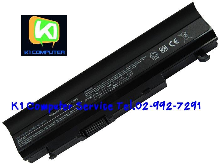 Battery Toshiba Satellite E200 PA3781U-1BRS
