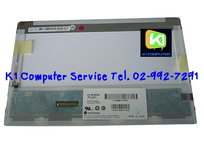 จอโน๊ตบุ๊ค 10.1quot; / LED / 40 Slot / ล่างซ้าย / 1366 x 768