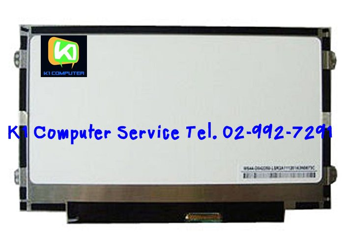 จอโน๊ตบุ๊ค 10.1quot; / LED / 40 Slot / ล่างขวา / SLIM / 1024 X 600 / กว้าง 23.3 cm.