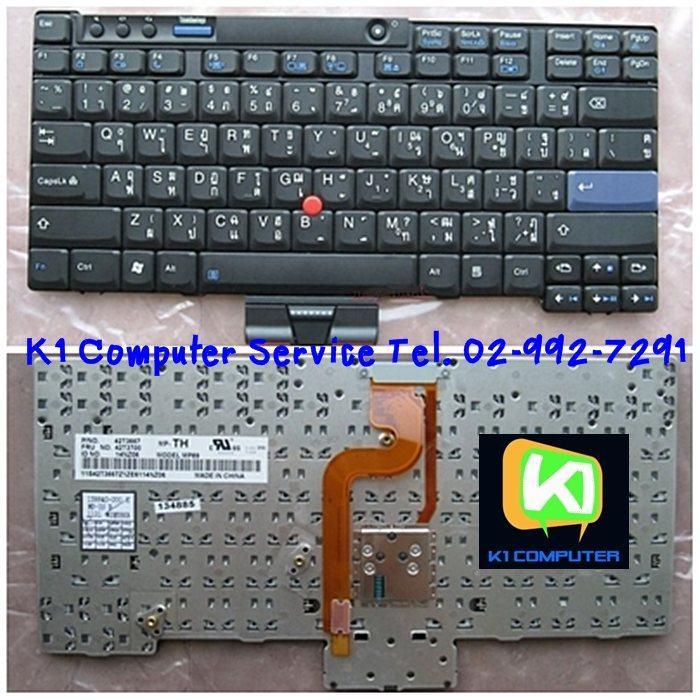 Keyboard Notebook gt; New Lenovo Thinkpad X200 X200s X201 X201s Tablet Thai Keyboard 42T3700