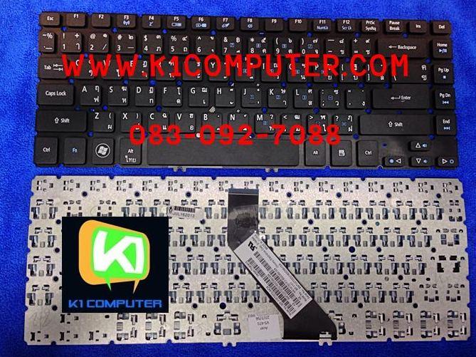 Keyboard acer v5-471