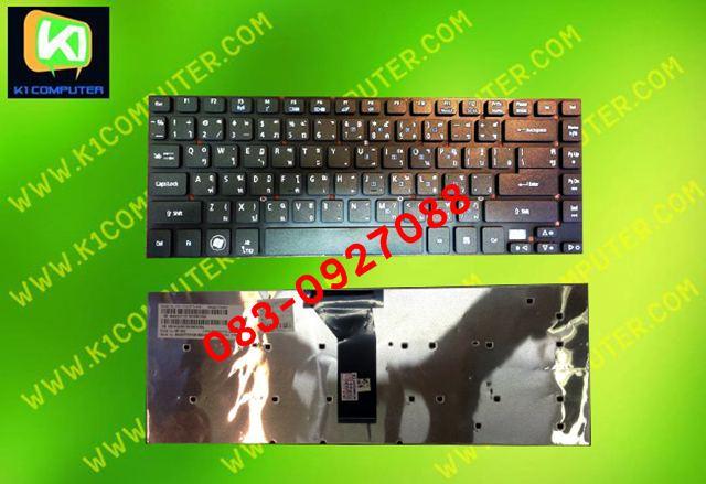 Keyboard Acer v3-471