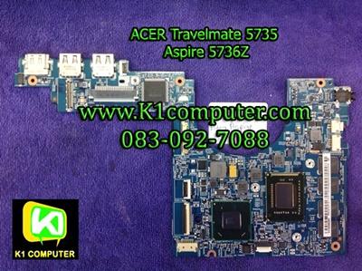 ACER Ultrabook ACER Aspire S3-951 Series