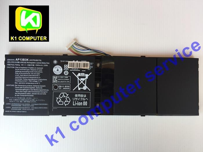 Battery ACER V5-573g