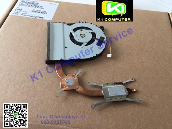พัดลม Asus K401UB
