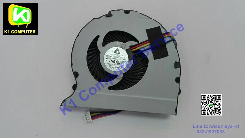 พัดลม CPU LENOVO Z370