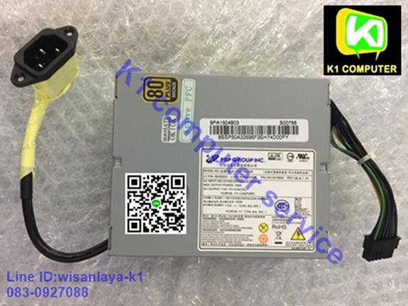 power supply lenovo ThinkCentre M73z