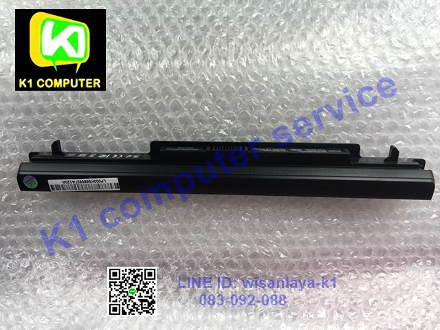 battery Asus A41-K56