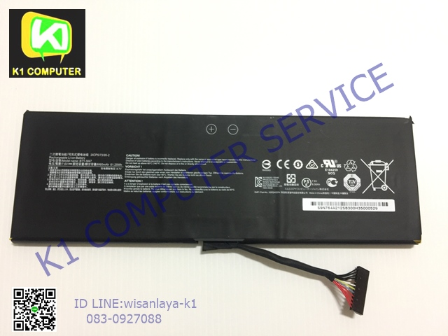 Battery Notebook MSI GS40 GS43 Phantom Series : BTY-M47