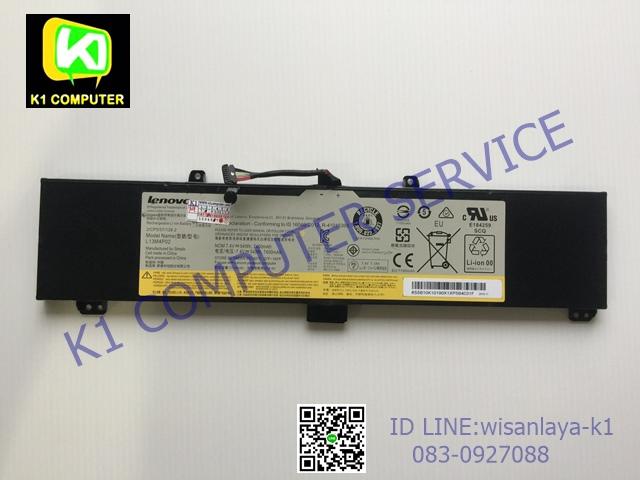 battery lenovo y50-70