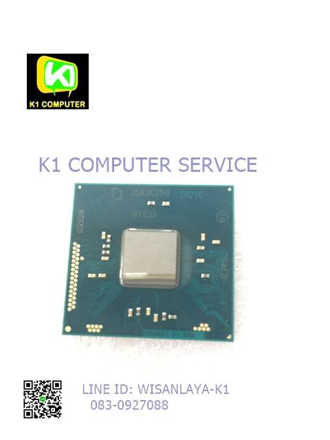 CPU BA198 SR29E,H50621,N3700