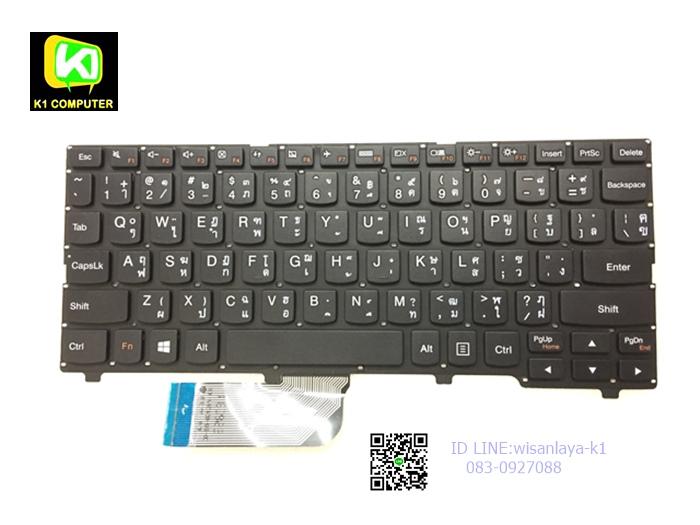 lenovo ideapad 100s-11iby keyboard