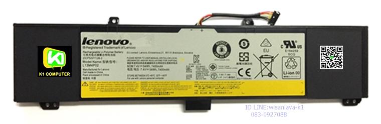Battery Lenovo L13M4P02 121500250 Y50 Y50-70 Original