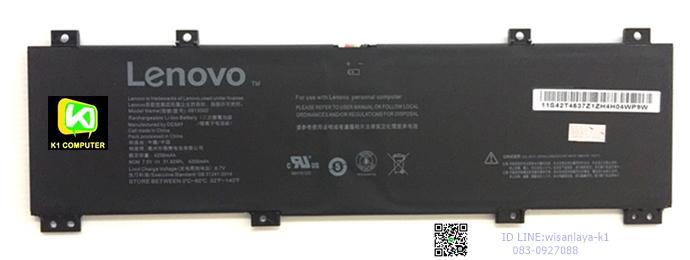 Lenovo IdeaPad 100s-14ibr Battery