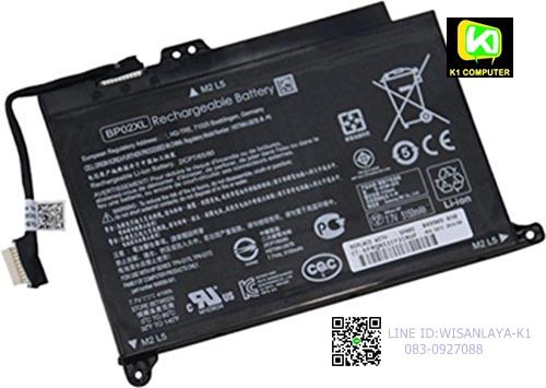 battery HP Pavilion 15 BP02XL