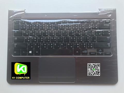 Samsung Keyboard คีย์บอร์ด NP530U3B NP530U3A NP530U3C NP530U3X NP532U3C NP532U3X NP535U3C NP535U3X N