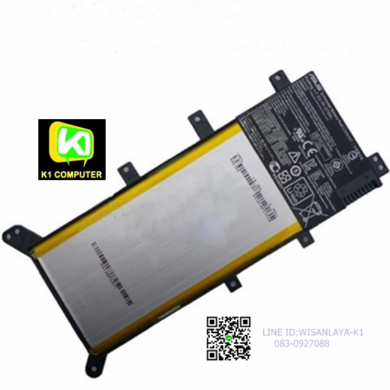 Battery NB ASUS X555L (Built-in) Original