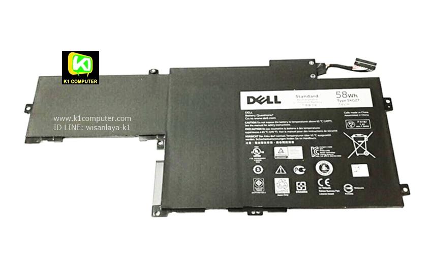 Dell Inspiron 14-7437 Battery 5KG27 P42G C4MF8 0P42G 0C4MF8