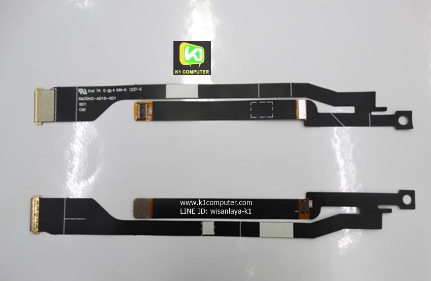 สายแพร Acer S3 Video Cable มีจุด