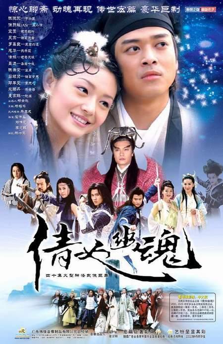 โปเยโปโลเย DVD 6 แผ่น พากย์ไทย