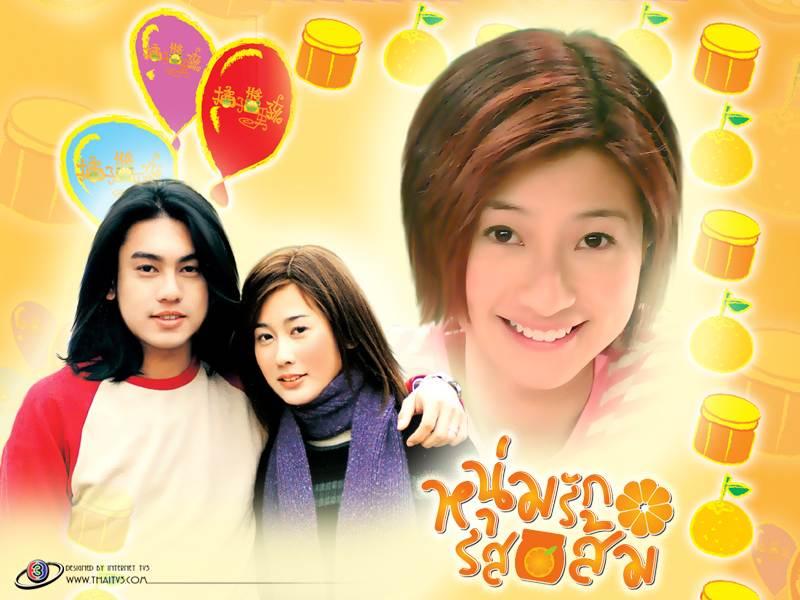 หนุ่มรักรสส้ม (Marmalade Boy) DVD 2 แผ่น พากย์ไทย
