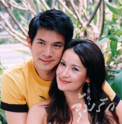 อุ้มรัก ละครไทย DVD 3 แผ่นจบ