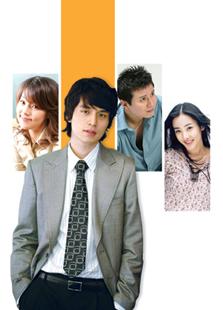 เกาะรักคู่อลวน(What Happened On Island) DVD 3 แผ่น พากย์ไทย