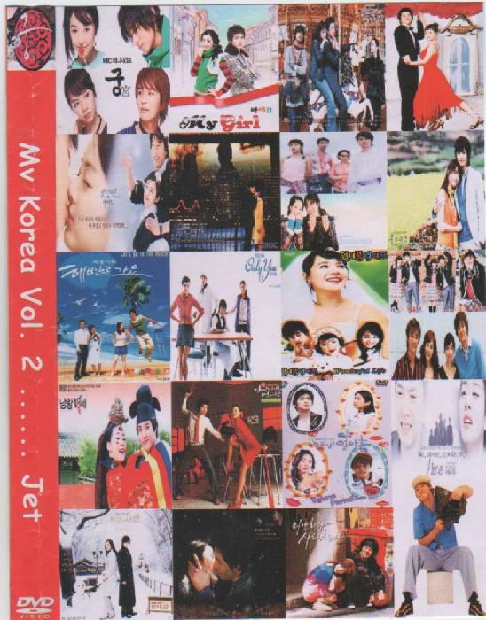 รวมมิวสิควีดีโอเพลงละครเกาหลีสุดฮิต DVD 1 แผ่น